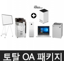 [렌탈패키지] 토탈 OA패키지/플립2+복합기+공기청정기+노트북+세단기+NAS네트워크